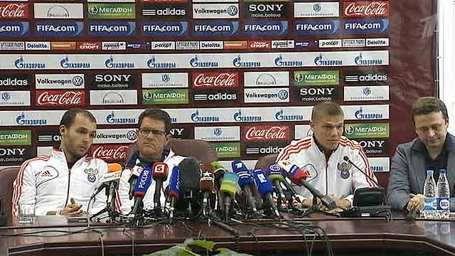 На пресс конференции