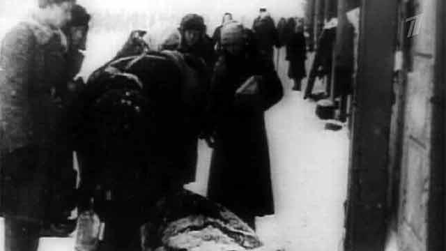 71 год назад началась блокада Ленинграда