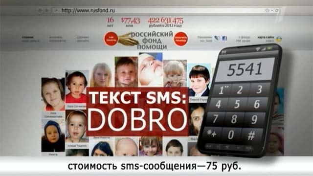 5 канал телемарафон с майдана