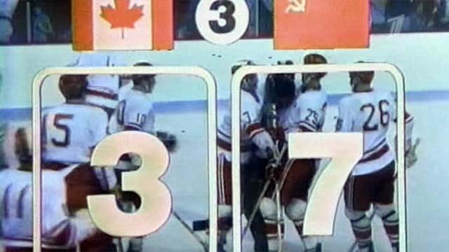 Суперсерия ссср канада 1972 года