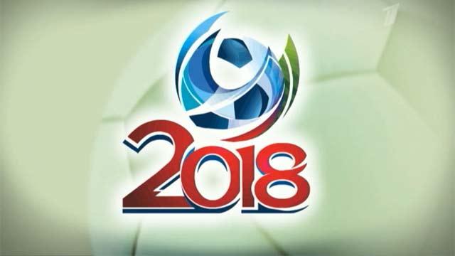 нижегородский футбол