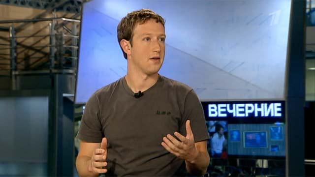 Марк Цукерберг пожертвовал полмиллиарда долларов Фотографии