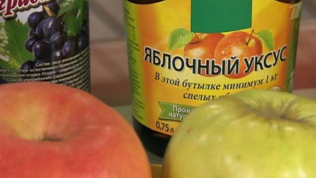 Как сделать тоник для лица с яблочным уксусом
