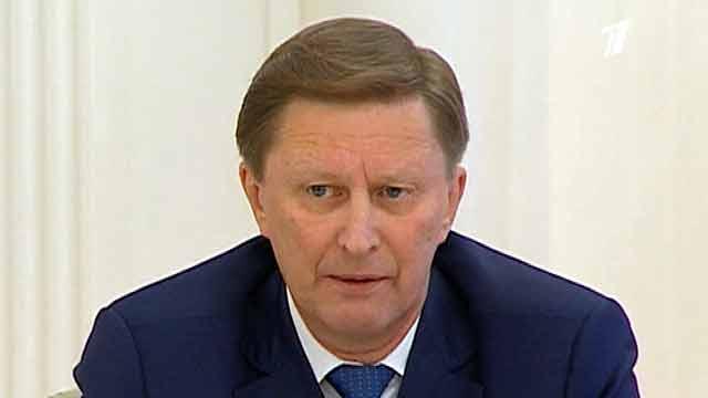 Иванов: Планов создать экономическую зону в ДФО у России и КНР нет