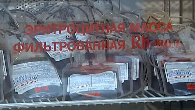 На трассе во Владимирской области украли контейнеры с кровью Видео