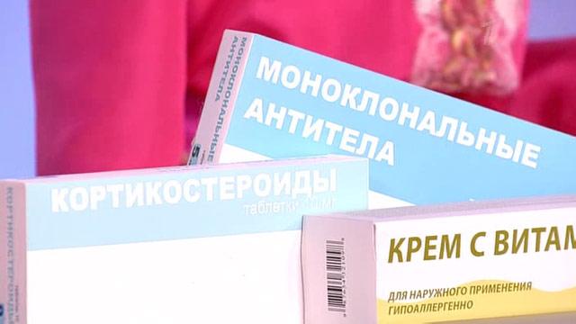 Крем с витамином д для лечения псориаза фото