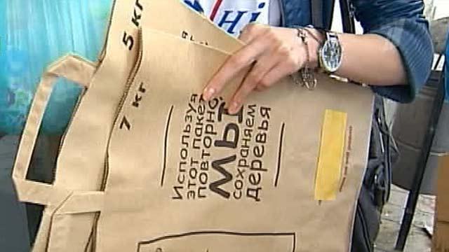 К обычной авоське от пластиковых пакетов постепенно возвращается мир