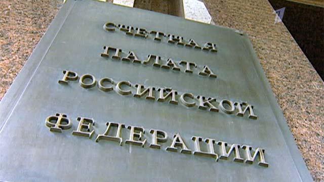 13 ноя - Первый канал.  Счётная палата сообщает сегодня, что при подготовке к саммиту АТЭС во Владивостоке и освоении...