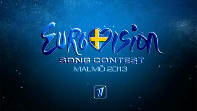 Когда смотреть «Евровидение 2013»?