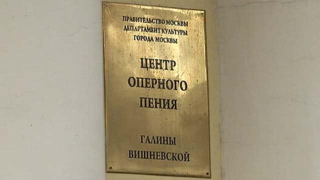 В Москве сегодня прощаются с Галиной Вишневской