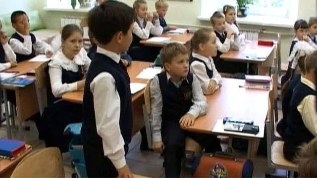 младшие школьники диссертация