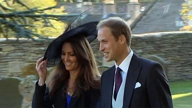 Принц Уильям и его супруга Кейт