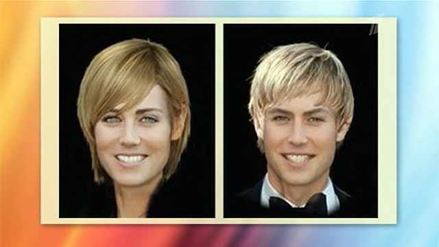 Спорный сюрприз для принца Уильяма и Кейт приготовили генетики из Южной Африки