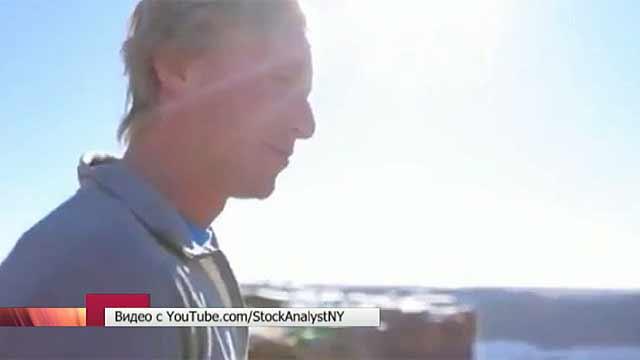 Конец помолвке положил американец, столкнув возлюбленную со скалы в 120-метровую пропасть