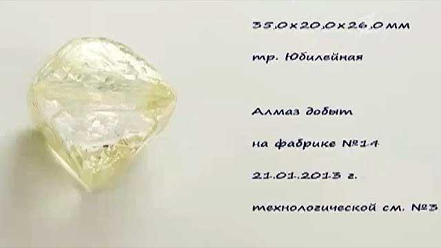 Один из самых крупных алмазов за все времена нашли старатели в Якутии