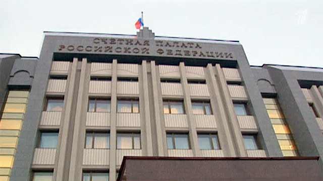 Счетная палата проверила систему госзакупок в России и выяснила, что вне конкурса были заключены контракты на сумму...
