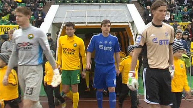 13 тур 2007 года премьер лиги россии по футболу: