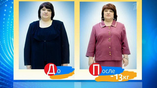 похудела за месяц на 2 кг