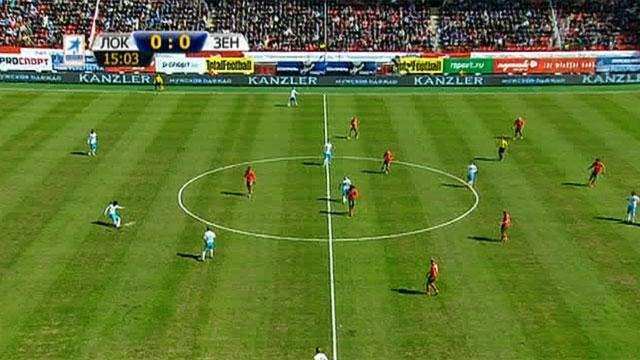 Футбол онлайн: Прямые трансляции и новости футбола - Лига ...