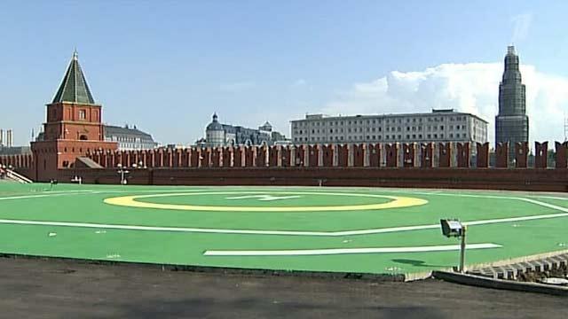 Вертолетная площадка в Тайнинском саду Московского Кремля