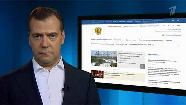 Обновленный сайт правительства России сегодня начал свою работу 21 май - Первый канал.  Перезапуск приурочен к...
