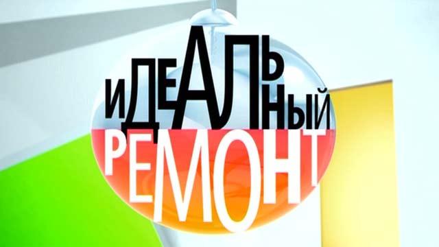 http://img1.1tv.ru/imgsize640x360/PR20130523125937.JPG