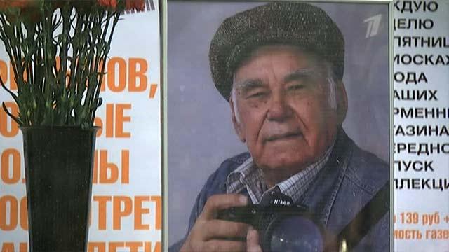 василий песков биография: