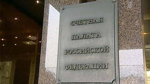 Новым руководителем Счётной палаты может стать помощник президента Татьяна Голикова.