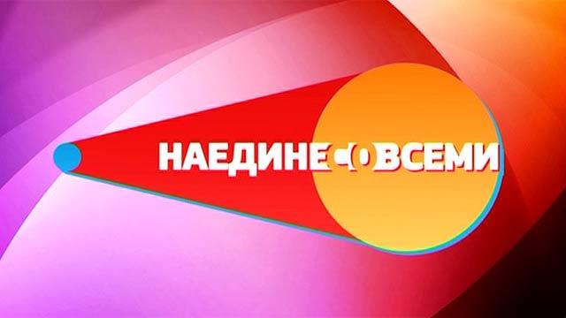 смотреть бесплатно орт канал онлайн: