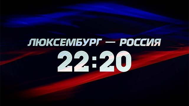 футбол россии смотреть