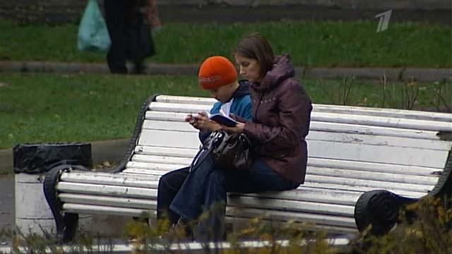 В выходные дни в погоду москвы и