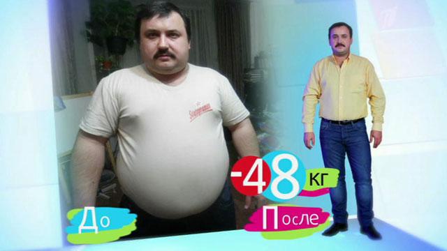 алексей жуков похудел