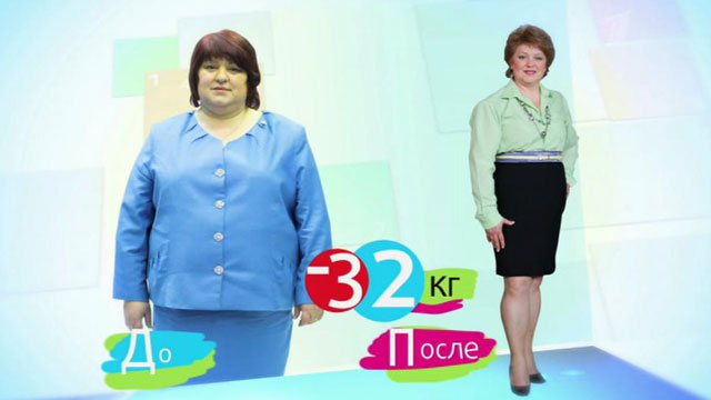 Вес уходит очень медленно ,нормально ли это?