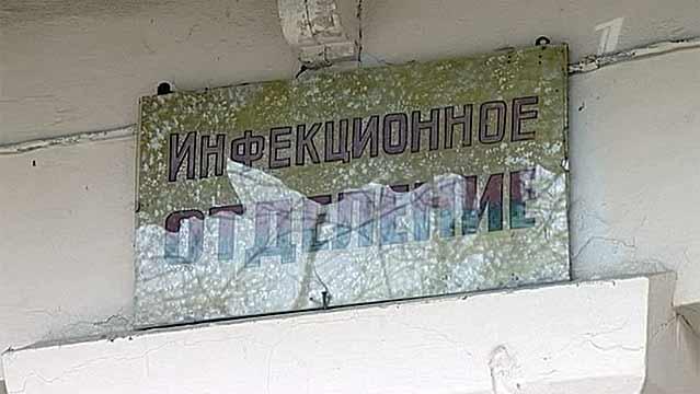 Официальный сайт второй областной больницы в ростове роддом