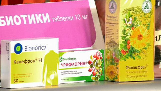 Растительные препараты не входят в