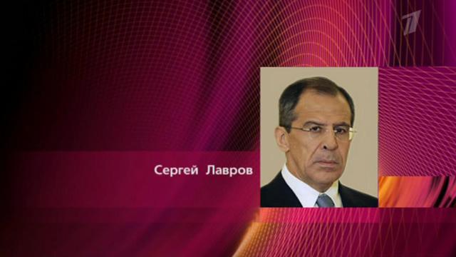 Министр иностранных дел россии сергей