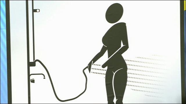 gigiena-intim-mest