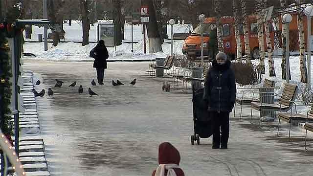 Погода славяносербске на завтра