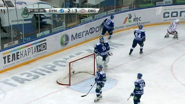Онлайн Динамо Рига - Динамо Москва - КХЛ - 16