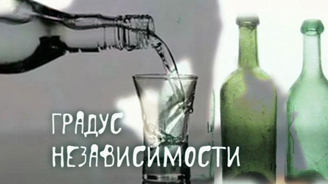 Психология методы лечения алкоголизма