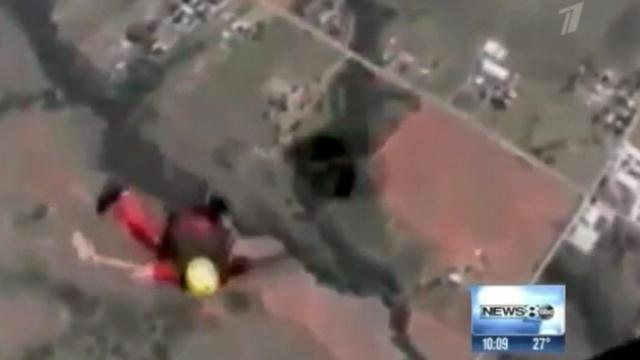 В Америке парашютистка выжила после падения с километровой высоты