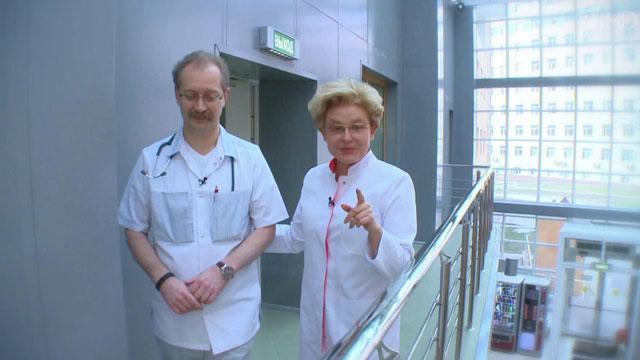 Городская больница 4 самара мичурина 125 сайт