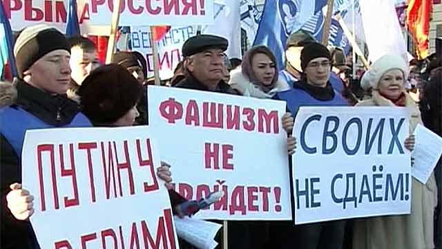 В интересах России объявить амнистию по всем политическим крымским делам, - Фейгин - Цензор.НЕТ 3723
