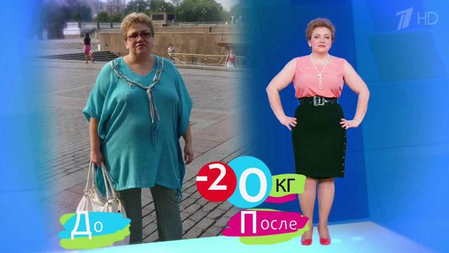 Елена абахова пришла в проект с весом