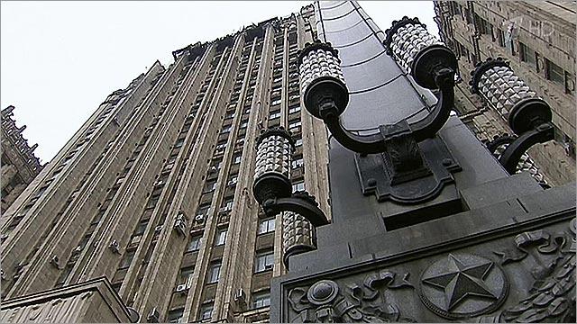 Новости кубы и россии сегодня