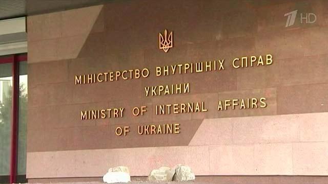 МВД Украины просит население помочь спецподразделениям деньгами и