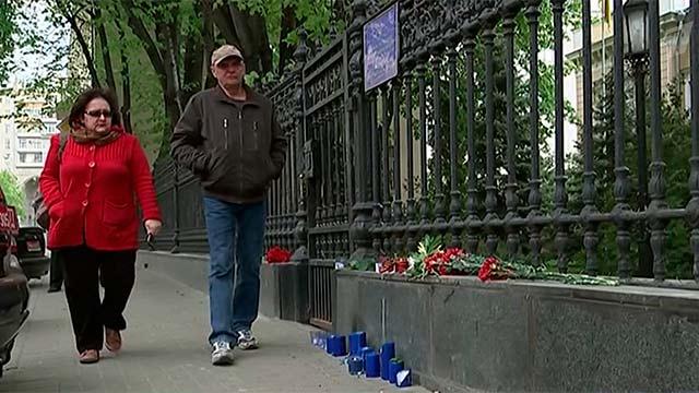 К зданию посольства украины в москве