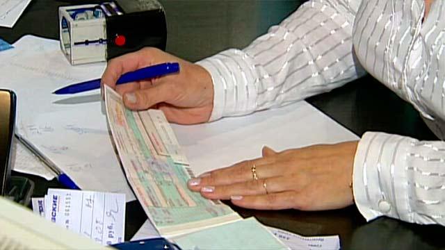 Как обменять или оформить возврат билетов на рейсы ВИМ АВИА