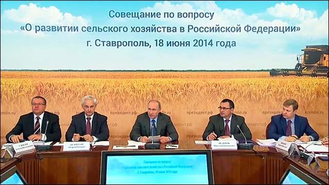 На Ставрополье Владимир Путин провел совещание о развитии сельского хозяйства