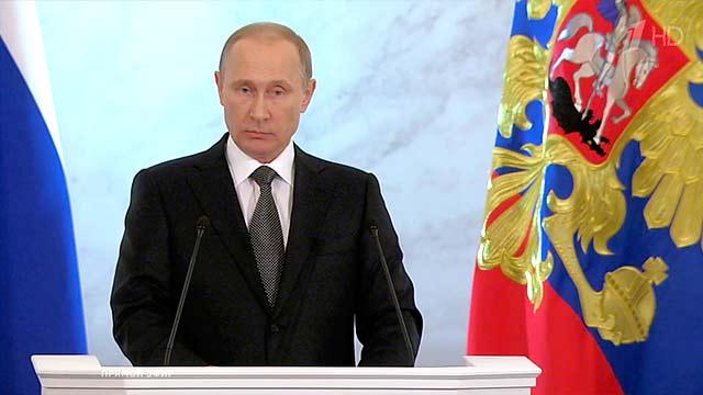 Ежегодное послание Владимира Путина к Федеральному собранию